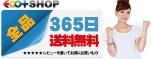 eooplushop_2417155000